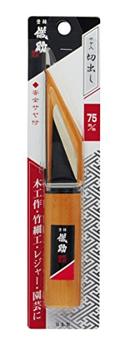 japanische Holzgriff(SAKURA) Messer/Kiridashi/Made in Japan Taschenmesser